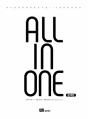 2018 손진숙 All in one (전2권) (공무원 영어시험 완벽대비)