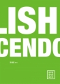 2018 English Crescendo (Green)
